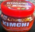 Jar of Chongga kimchi