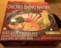 Box of Ajinomoto's frozen Tokyo Style Chicken Shoyu Ramen